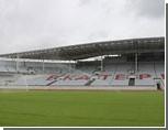 На Центральном стадионе открылись билетные кассы