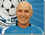 В Одессе скончался известный спортивный врач
