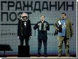 """Авторы """"Гражданина поэта"""" представят новый проект в октябре"""