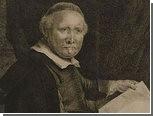 Гравюра Рембрандта потерялась при пересылке