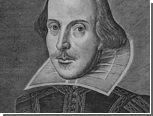 Первое фолио Шекспира выложат в интернет