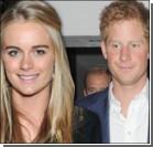 Принца Гарри из-за непристойных фото бросила девушка