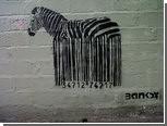 На юге Англии появилось фальшивое граффити Бэнкси