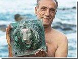 В море у берегов Калабрии нашли бронзового льва