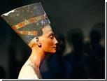 Столетнее пребывание Нефертити в Берлине отпразднуют выставкой