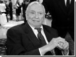 В США скончался писатель Гор Видал