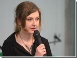 На немецкую книжную премию номинировали писательницу русского происхождения