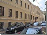 Завершилась реставрация учебного корпуса Московской консерватории