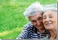 Пожилые люди более счастливы, чем молодые