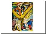 Christie's оценил картину Кандинcкого в рекордную сумму