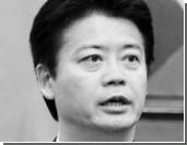 Япония идет в международный суд из-за спорных островов