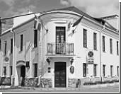 Минск выдворил из Белоруссии шведское посольство