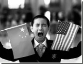 "Главная газета Китая посоветовала США ""заткнуться"""