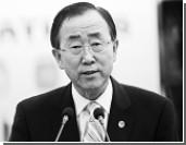 ООН осудила антиизраильские выступления лидеров Ирана