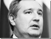 Рогозин назвал помеху для урегулирования в Приднестровье