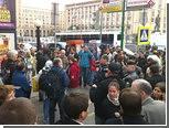 На Триумфальной площади задержали Лимонова