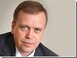 """Главой исполкома """"Единой России"""" стал чиновник из Ульяновска"""