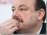 Гудкова обвинили во вмешательстве в действия правоохранительных органов
