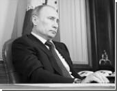 Эксперты оценили первые сто дней правления Путина