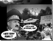 Организаторы «плюшевого десанта» выдвинули КГБ условия