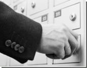 Россияне осуждают хранящих деньги за рубежом госслужащих