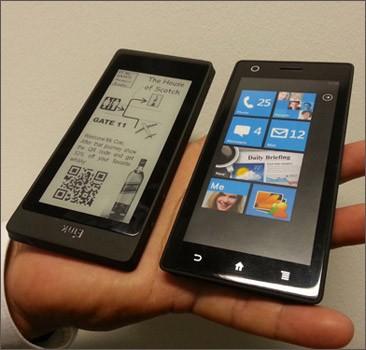 Смартфон и электронную книгу обьединят в одно устройство