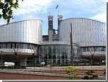 """Террористы из """"Аль-Каеды"""" подали в суд на британские власти"""