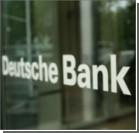 США подозревают Deutsche Bank в нарушении санкций против Ирана