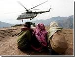 Красный Крест отказался помогать Пакистану