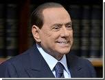 Берлускони отказался признать себя отцом ребенка актрисы
