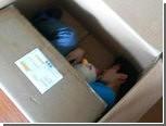 Китаец отправил себя возлюбленной по почте