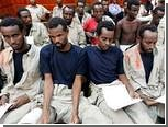 Сомалийским пиратам предложили амнистию