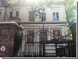 Здание посольства России в Лондоне забросали камнями