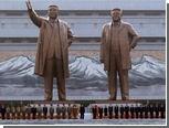"КНДР пожаловалась ООН на американских ""террористов"""