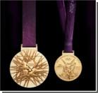 Золотая олимпийская медаль стоит 700 долларов