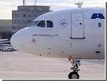 Пассажиров Air France попросили заплатить за авиационное топливо