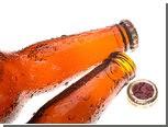 В Казахстане укравший пиво грабитель вернул недопитые бутылки в магазин