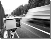 Колокольцев запретил радары без фотовидеофиксации