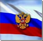 Каждый третий россиянин не знает как выглядит государственный флаг