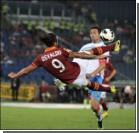 Итальянский футболист забил феноменальный гол. Видео