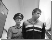 Осуждены участники беспорядков на Манежной