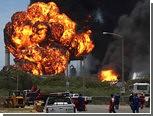 В Венесуэле потушили трехдневный пожар на НПЗ