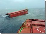 """Тайфун """"Болавен"""" привел к кораблекрушению у берегов Южной Кореи"""