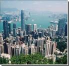 Под Гонконгом нашли древний супервулкан