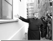В Петербурге похищены мощи Александра Невского