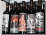 Итальянская прокуратура заинтересовалась алкоголем с Гитлером