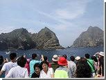 Япония отозвала посла из Южной Кореи из-за спорных островов