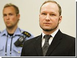 Брейвика приговорили к 21 году тюрьмы