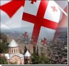 В Грузии назначена дата парламентских выборов