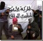 """""""Аль-Каида"""" готовит теракты на территории всей Европы"""